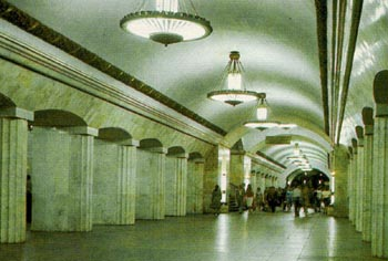 фото метро курская
